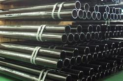 China Prime IBR Pipes