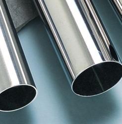 316 Seamless Steel Pipe