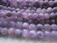 13 inch  bio amethyst  plain round beads one strand 8mm-10mm