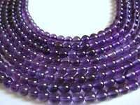13 INCH PINK AMETHYST 3MM-4MM ROUND BEADS GEMSTONE