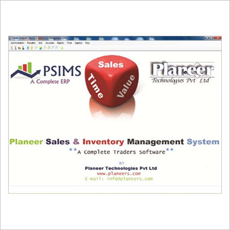 Inventory Management Software System