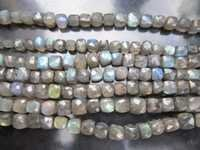 7inch labradorite 7mm faceted box gemstone beads