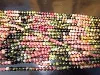 13 Inch Multi Tourmaline beads round 4-5mm