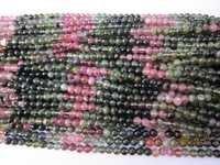13 Inch Multi Tourmaline beads round 3mm-4mm