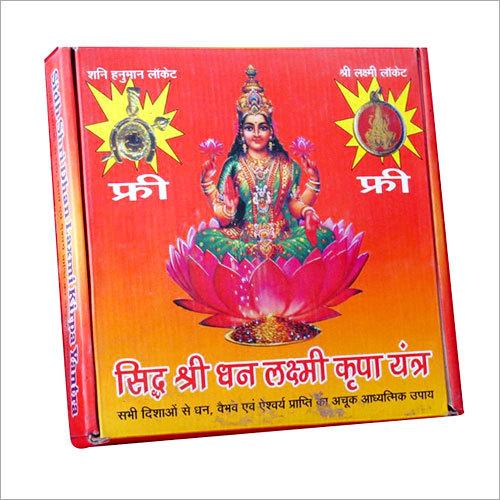 Shani Hanuman Locket