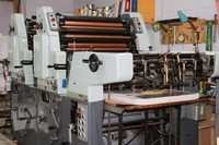 2 Color Nonwoven Bag Printing Machine