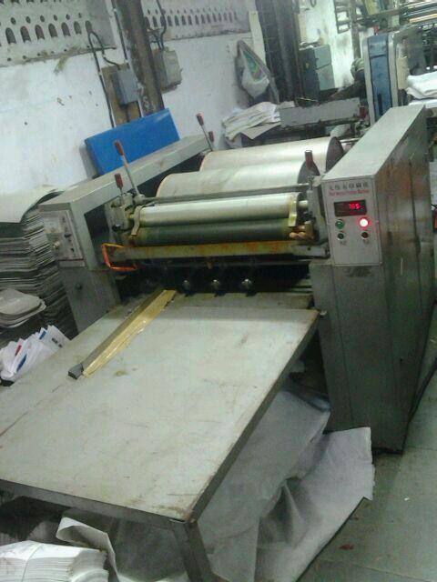 Nonwoven D cut Bag Printing Machine