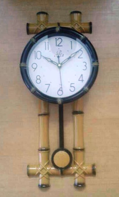 Pendulum Wall Clock 101