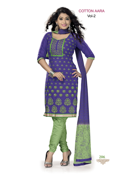 Stylish Cotton Salwar Suit