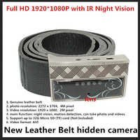 044 – DVR BELT HD