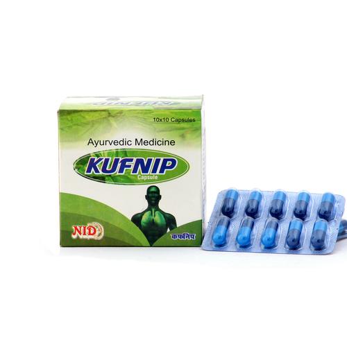 Ayurvedic cough  capsule