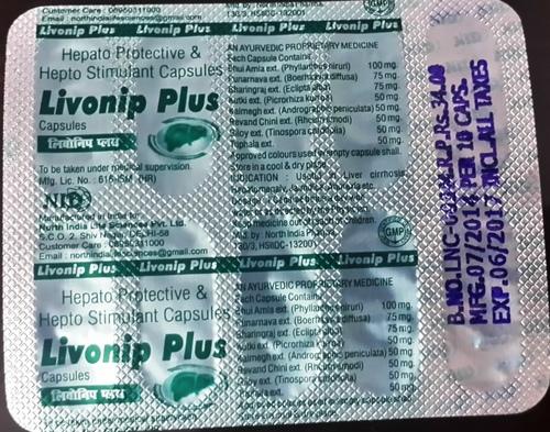 Livonip plus capsules
