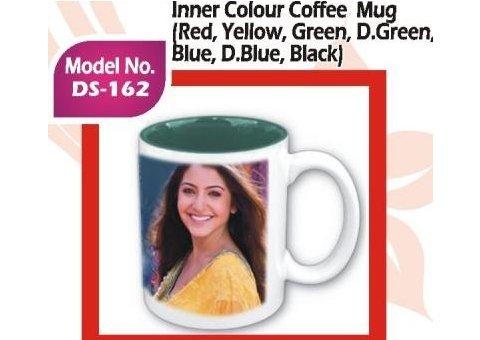 Inner Color Coffee Mug