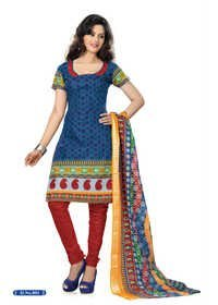New Designer Cotton Salwar Suit