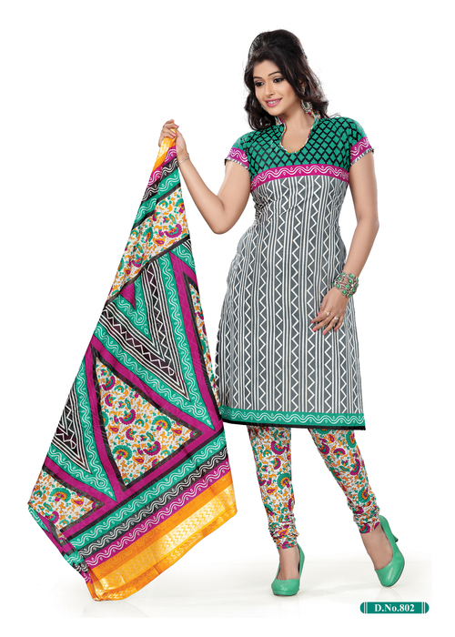 Fashionable Cotton Salwar Suit