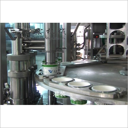 Cup Filling Machine