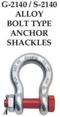 Crosby 2140 Bolt Type Alloy Anchor Shackles