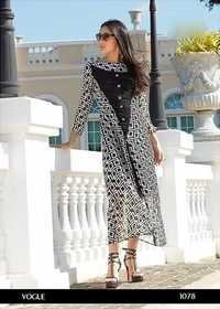 Stylish Fancy Kurti