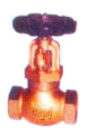 Auxiliary Steam Stop Valve IBR