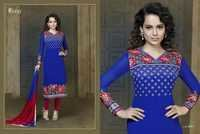 Beautiful Fiona Salwar Kameez