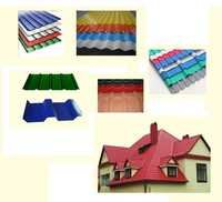 Colour Coated Roofing Coils Sheets
