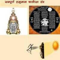 Chalisa Yantra + Hanuman Chalisa Mantra Pendant