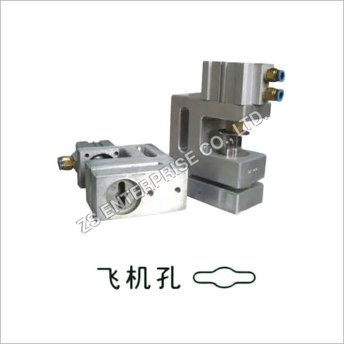 Butterfly Hole puncher/Hole puncher/Puncher