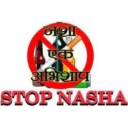 NEW HERBAL FRESH STOP NASHA