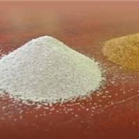 Diaminopyrimidine Oxide