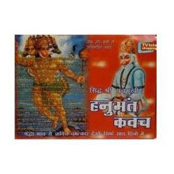 Panchmukhi Hanuman Kavach
