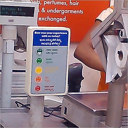 Customer Feedback Machine