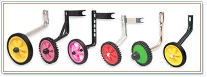 Training Wheel