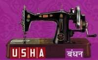 HOUSE HOLD SEWING MACHINE