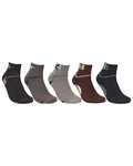 Half Terry Cushion Sole Terry Ankle Socks