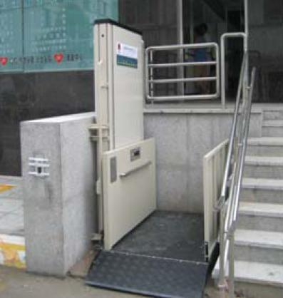 Wheelchairs Lifts