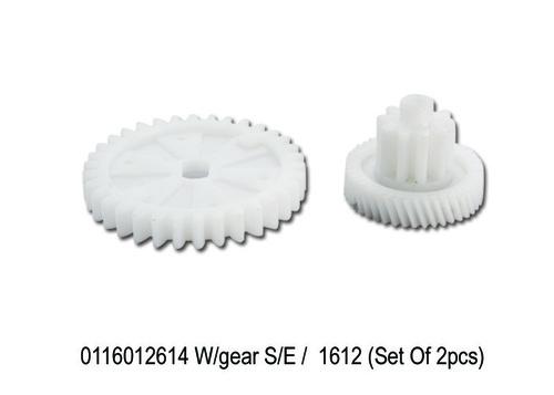 1568 SY 2614 Wgear SE  1612 (Set Of 2pcs)