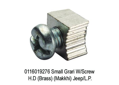 Small Grari WScrew H.D (Brass) (Makkh)