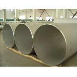 Nickel Alloys Tubes Pipes