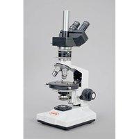 Polarizing Microscope Trinocular Co-axial