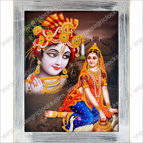 Radhe Krishna 3D Photo Frame