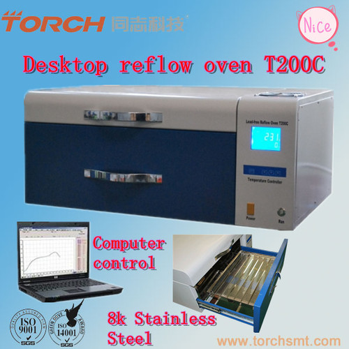Desk lead free reflow oven T200C