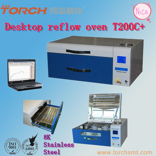 Lead-free Reflow Oven T200C+