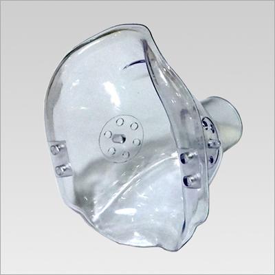 Kids Nebulizer Mask