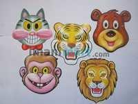 Birthday Party Animal Masks