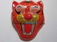 Kids Party Animal Masks