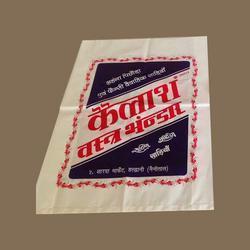 PP POLY Bag