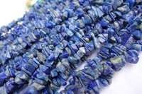 natural 34 inch lapis uncut beads gemstone one strand