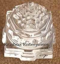 Sphatik Shri Yantra