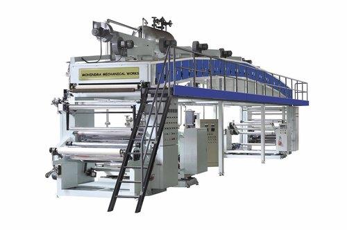 HDPE To Polyester Lamination Machine
