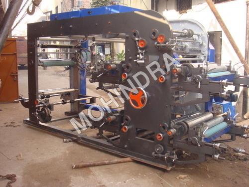 Hdpe Woven Sack Printing Machine